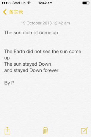 P's solar death poem.
