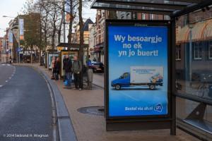 Friese posters AH-2055