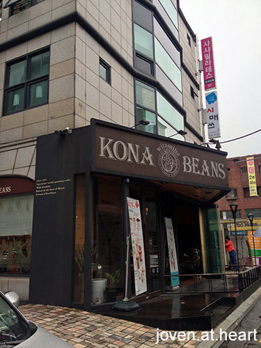 Super Junior Kona Beans