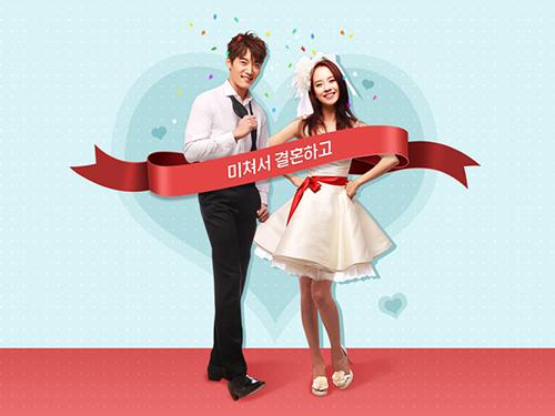 Emergency Couple: Song Ji Hyo & Choi Jin Hyuk