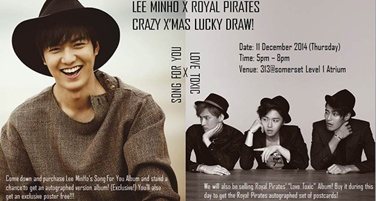 UMGSG Regional Lee Min Ho X Royal Pirates Event (2014)