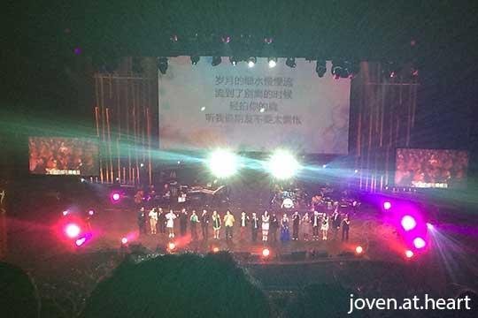 Liang Wen Fu concert, Singapore 2015