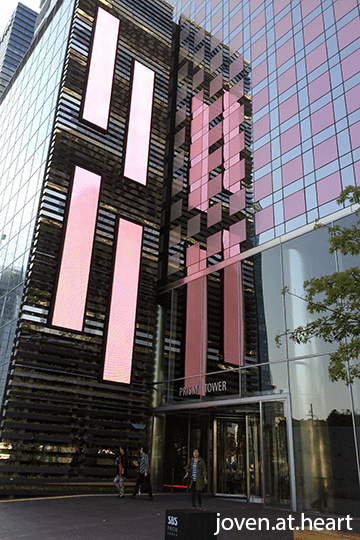 SBS Prism Tower