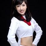 Hot Sauce - Yun Hye Jin
