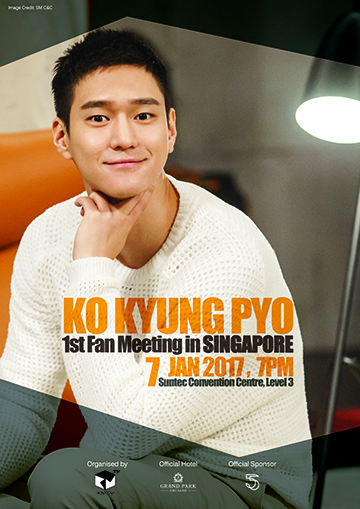 2017-ko-kyung-pyo-first-fan-meeting_sg