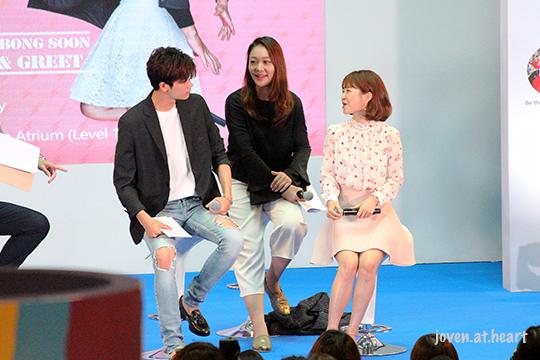 Park Hyungsik & Park Boyoung @ Plaza Singapura