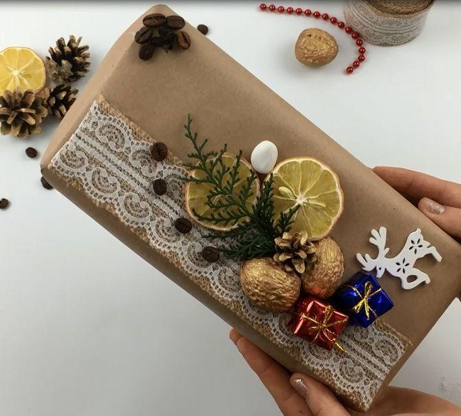 Sådan pakker du en gave til det nye år