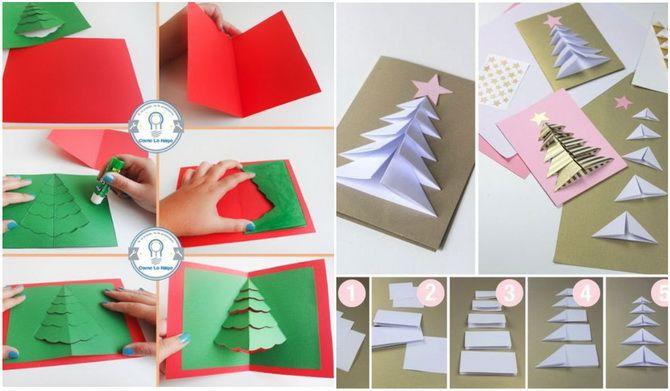 Создаем новогодние открытки своими руками: простые мастер-классы 5