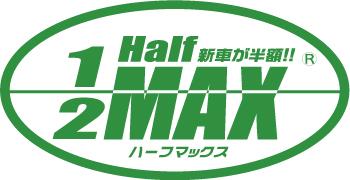 halfmax