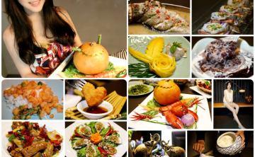 [泰式] ♥♥泰集 Thai Bazaar♥泰式創意料理 雲泰混血 擺盤用心超美味饗宴 一次就愛上的餐廳 商業午餐 高CP值 (東區/忠孝復興站) 二訪 ♥ JoyceWu。食記