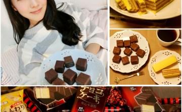 [甜點單品] 7-SELECT新推出日本進口 濃郁巧克力蛋糕 & 香蕉風味鬆軟千層蛋糕 7-11就買的到的下午茶小確幸♥