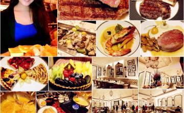 [澳門。氹仔。美食] ♥ 麗思咖啡廳 The Ritz-Carlton Café ♥ 沉醉在藝術氛圍的浪漫法式小館晚餐 橙香火焰可麗餅 牛排 生蠔吧 下午茶 (路氹城/The Ritz-Carlton, Macau 澳門麗思卡爾頓酒店) ♥ JoyceWu。食記