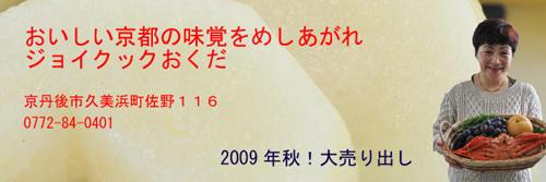 090925kanba.cp