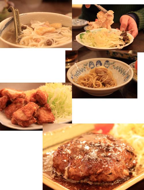 ukyo's-menu