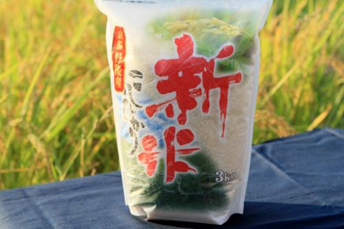 murasukenokome5