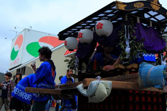 nonakadanjiri5