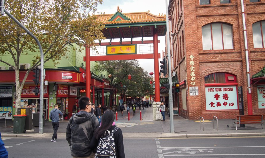 Lunch in Chinatown Adelaide
