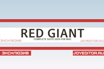 RED GIANT COMPLETE SUITE 2020 FOR MAC