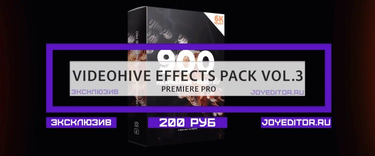 VIDEOHIVE EFFECTS PACK VOL.3