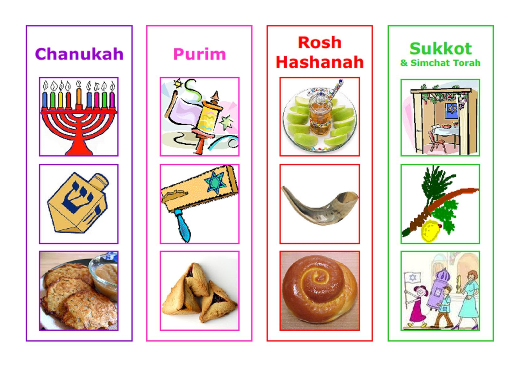 My Jewish Calendar A Card Matching Game For Children