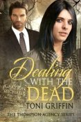 Review: Dealing with the Dead by Toni Griffin