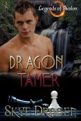 Review: Dragon Tamer by Skye Dragen