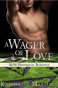 wager of love