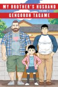 Review: My Brother's Husband by Gengoroh Tagame, translated by Anne Ishi