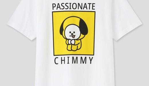 UNIQLO×BT21コラボTシャツの日本発売はいつ?在庫や販売店舗も調査!