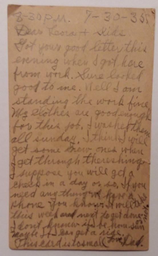 july19351 (2)