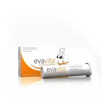 EVAVITA減肥控制食慾發泡錠,含重要維他命 20顆