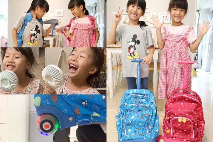 開學季不要怕! 歡樂發光 JWorld拉桿式行李箱(書包)  讓孩子開心上學旅行吧