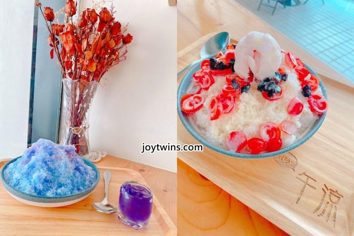 [高雄冰店推薦] 超吸睛!繽紛變色極光冰看過沒? 古早味番茄蜜餞牛奶冰! 午涼。Go for ice