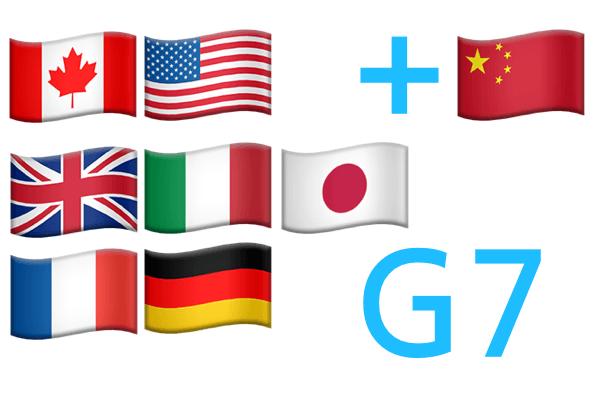 G7+ 중국