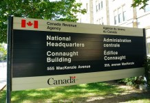 캐나다 국세청