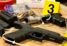 경찰 압수 총기류