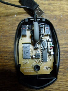 HP-Mouse