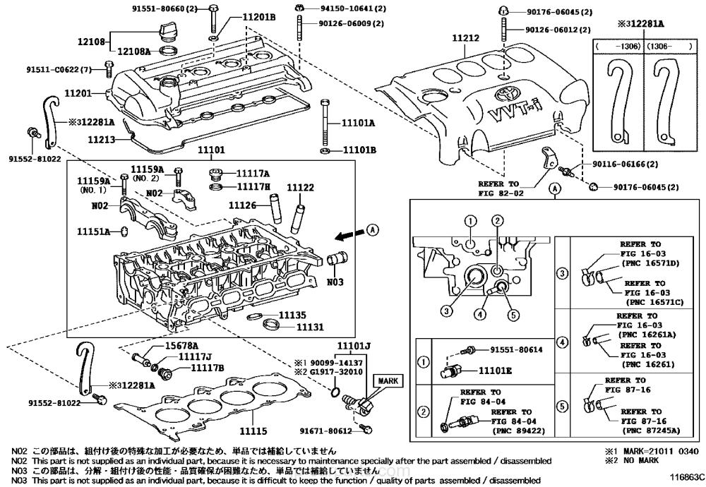 medium resolution of toyota echo wiring diagram toyota solara wiring diagram toyota yaris engine diagram besides 2008 wiring on