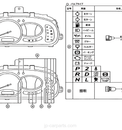 toyota kr42 wiring diagram wiring library select image size [ 1592 x 1099 Pixel ]
