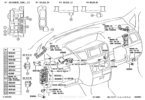 small resolution of 1989 toyota camry fuse box diagram
