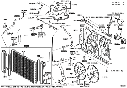 small resolution of coolant gasket diagram