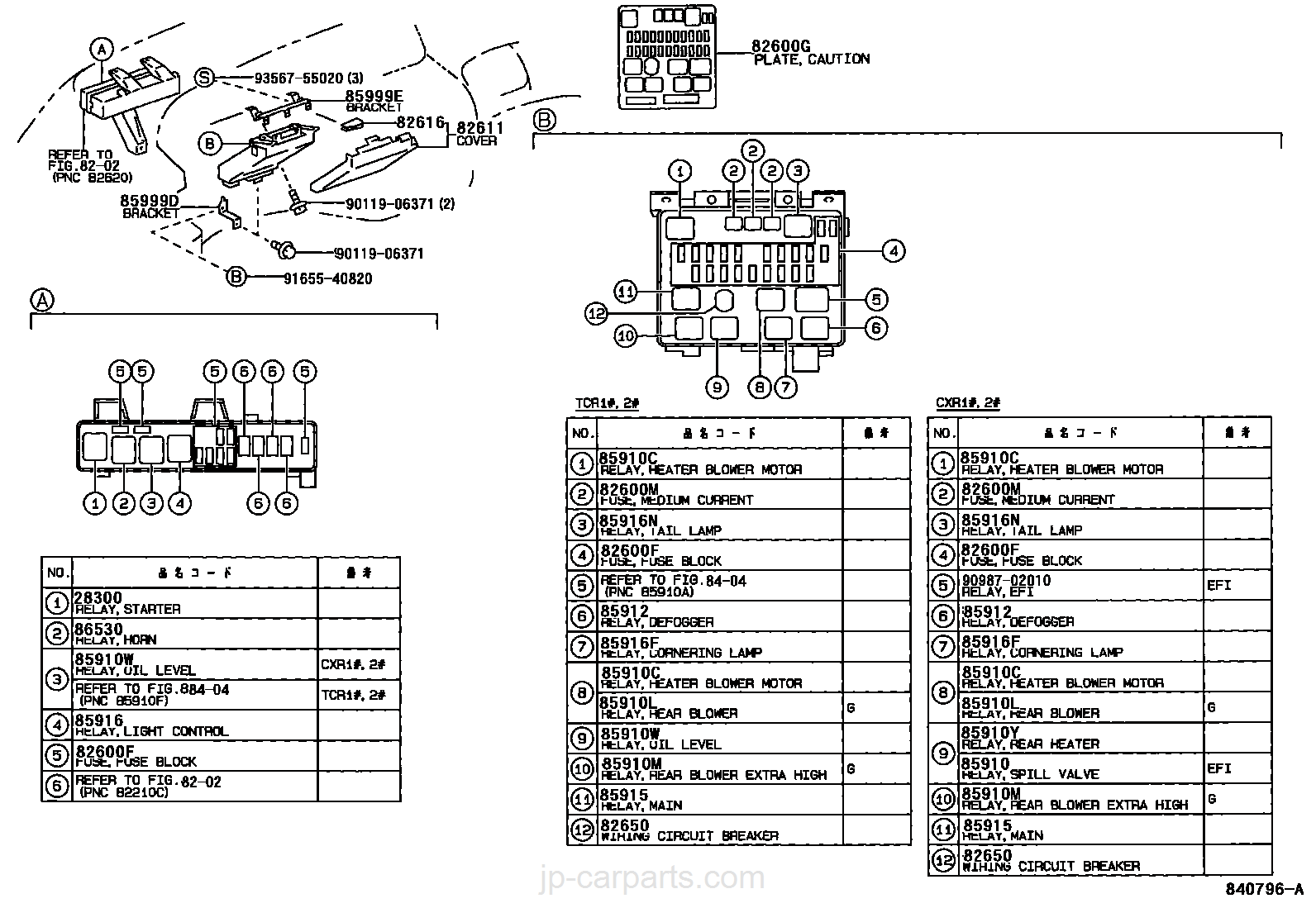 hight resolution of switch u0026 relay u0026 computer toyota part list jp carparts com 2008 avalon