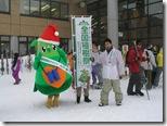 Птица - символ префектуры Тоттори