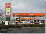 Бензин в Японии в два раза дороже