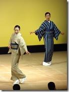 Ushikubi tsumugi