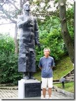 Ishihara san 2