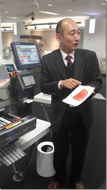 Упаковчные аппараты от АО Тераока Сэйко