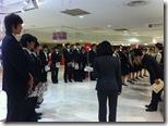 japan recruting