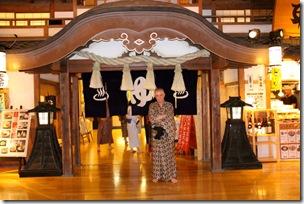 Этюд в японской бане