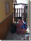 Цукубай перед чайным домом_ у Мия